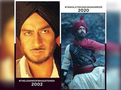 Ajay shares the 18-year challenge picture