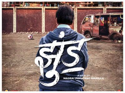 'Jhund's' first look poster is out