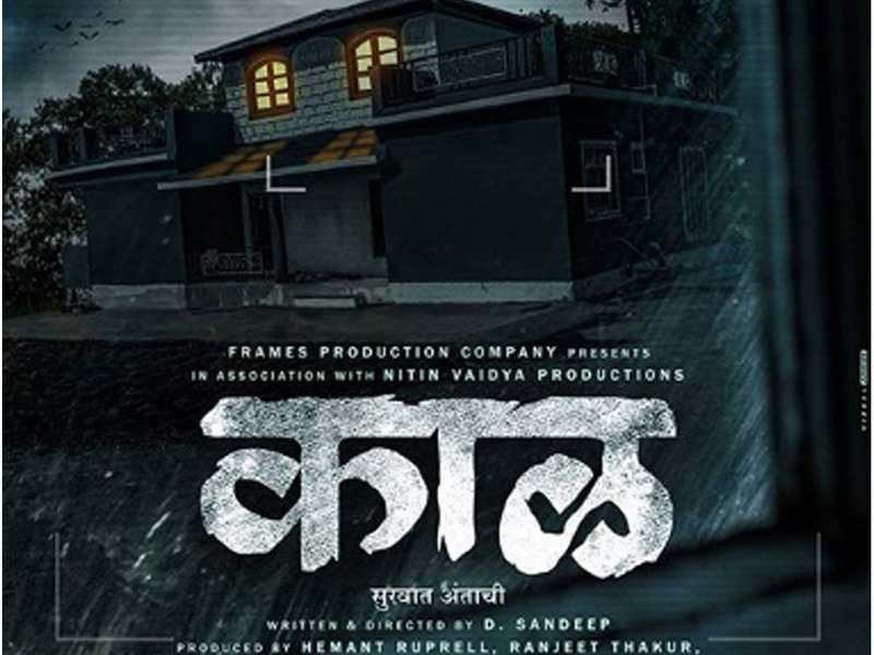 'Kaaal' becomes the first Marathi movie to release in Russia