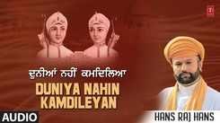 Punjabi Bhakti Song 'Duniya Nahin Kamdileyan' (Audio) Sung By Hans Raj Hans