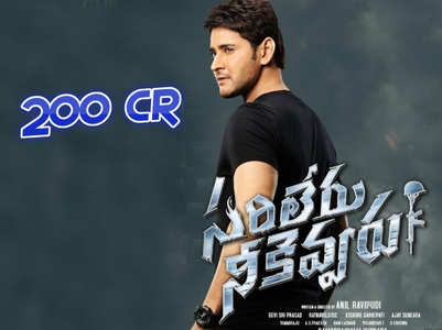 Mahesh Babu's film enters Rs 200 crore club