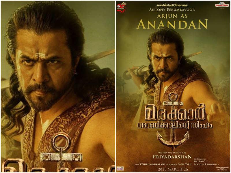 'Action King' Arjun Sarja appears as a warrior in 'Marakkar - Arabikadalinte Simham'