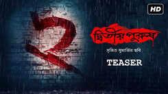 Dwitiyo Purush - Official Teaser