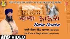 Punjabi Devotional And Spiritual Song 'Baba Nanka' Sung By Bhai Sohan Singh Khalsa Moge Wale