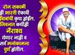 Marathi Devotional Song 'Aarti Saibaba' Sung By Sadhana Saragam