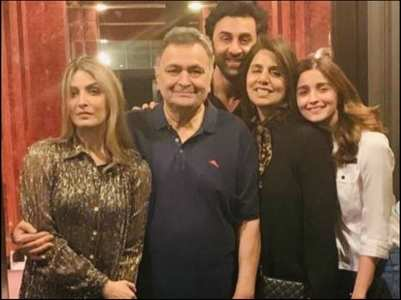 Rishi-Neetu 40th anniversary bash cancelled?