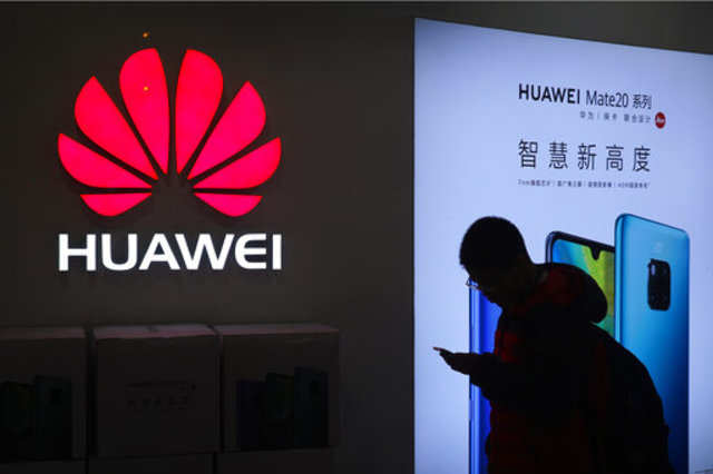 Huawei alternatives are limited, decision soon: UK minister