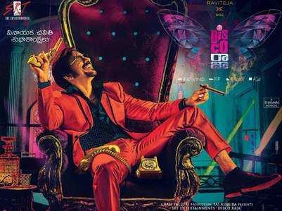 Will Vi Anand's 'Disco Raja' bring back Ravi Teja's magic?