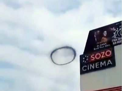 A mysterious black ring spotted over Lahore!