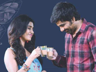 Disco Raja movie review highlights: Ravi Teja's film has a shaky first half