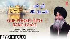 Punjabi Devotional And Spiritual Song 'Gur Poorei Diyo Rang Laaye' Sung By Bhai Kirpal Singh