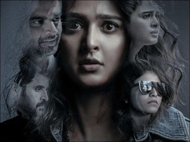 Anushka Shetty'S 'Nishabdham' Gets A New Release Date!   Telugu Movie News  - Times Of India