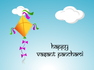 Basant Panchami: Images, Pictures and Greeting Cards