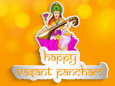 Basant Panchami Wishes, Messages and Quotes