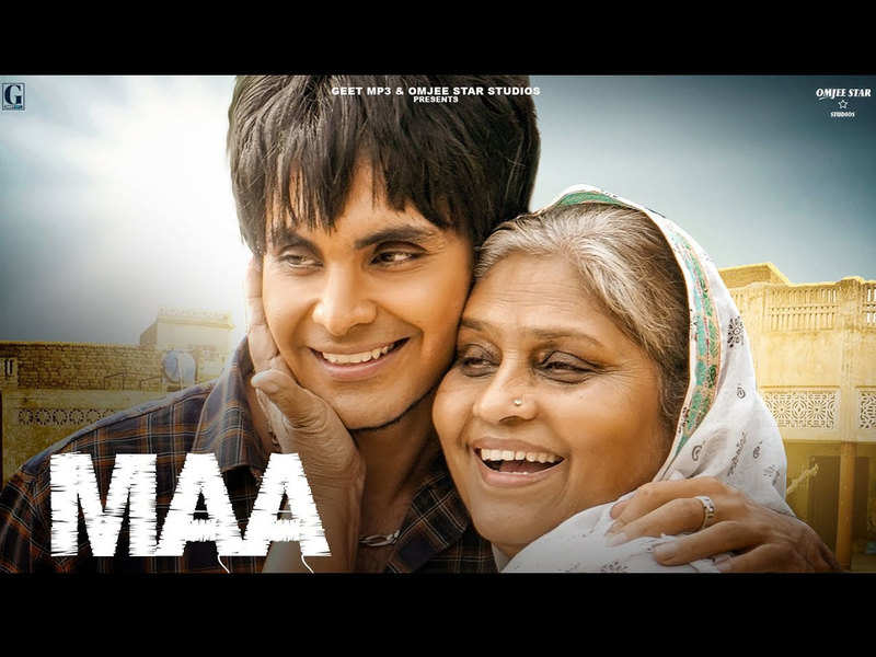 Maa: The second song of 'Shooter' is an emotional melody