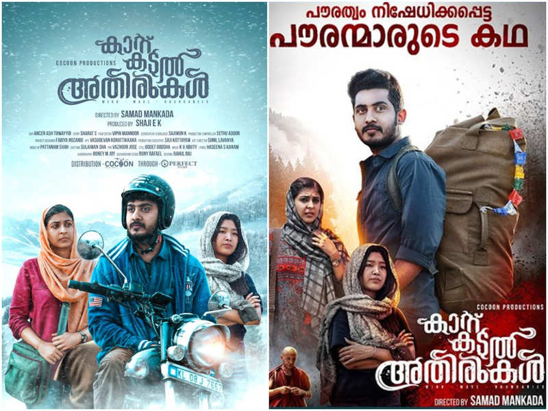 'Kattu Kadal Athirukal' inspired by the refugee crisis will hit screens tomorrow