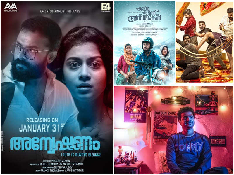 Movies to watch this weekend - 'Anveshanam', 'Gauthamante Radham' and much more