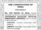 Public reading of the Preamble in Kolhapur held