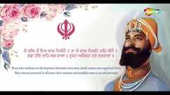 Punjabi Devotional And Spiritual Song 'Chaupai Sahib' Sung By Jagrit Arora
