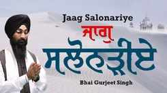 Punjabi Devotional And Spiritual Song 'Jaag Salonariye' Sung By Bhai Gurjeet Singh Delhi Wale