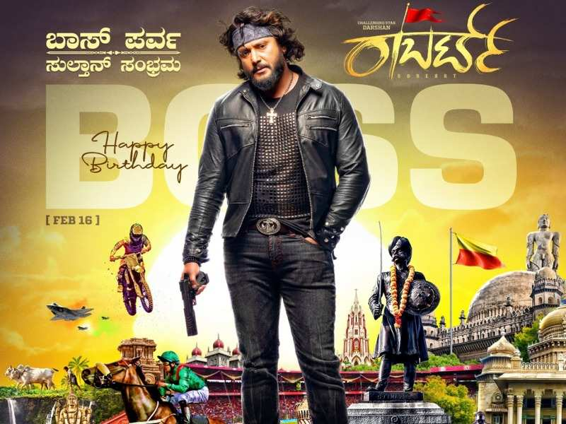 Darshan S Fan Made Poster Created In His Honour For His Birthday On February 16 Goes Viral Kannada Movie News Times Of India