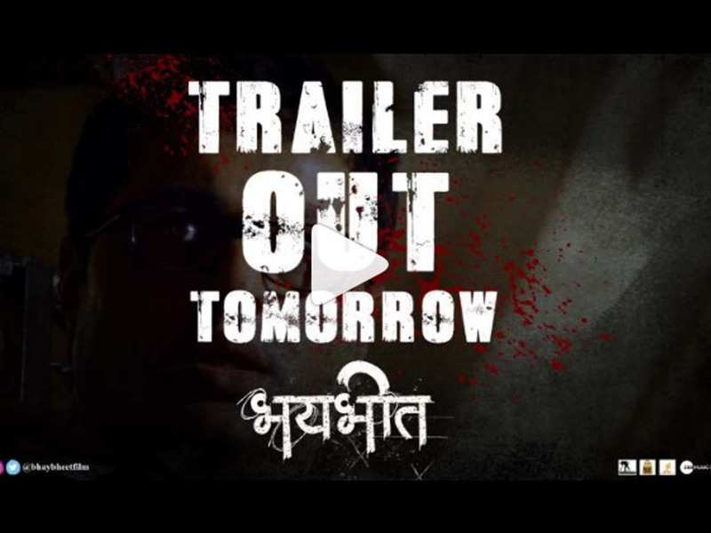 Subodh Bhave starrer 'Bhaybheet' trailer to release on THIS date