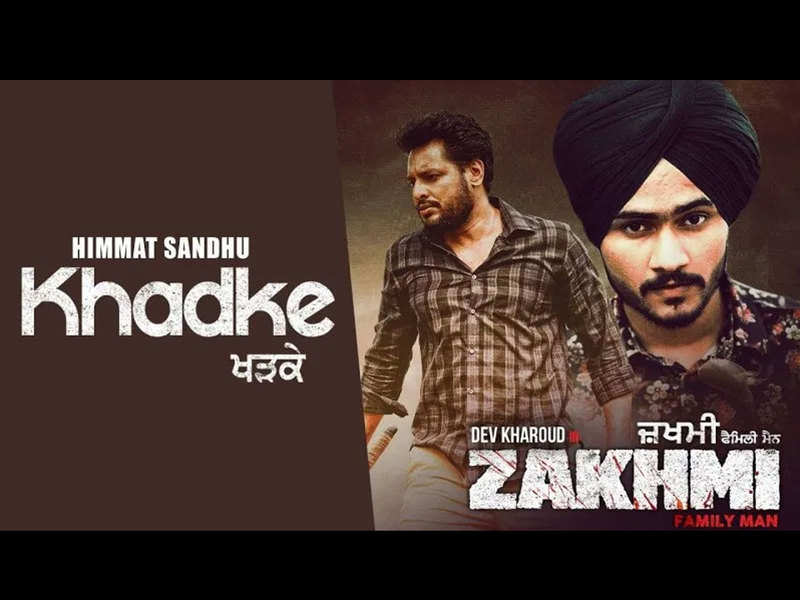 Khadke: The title track of 'Zakhmi' is a power packed number