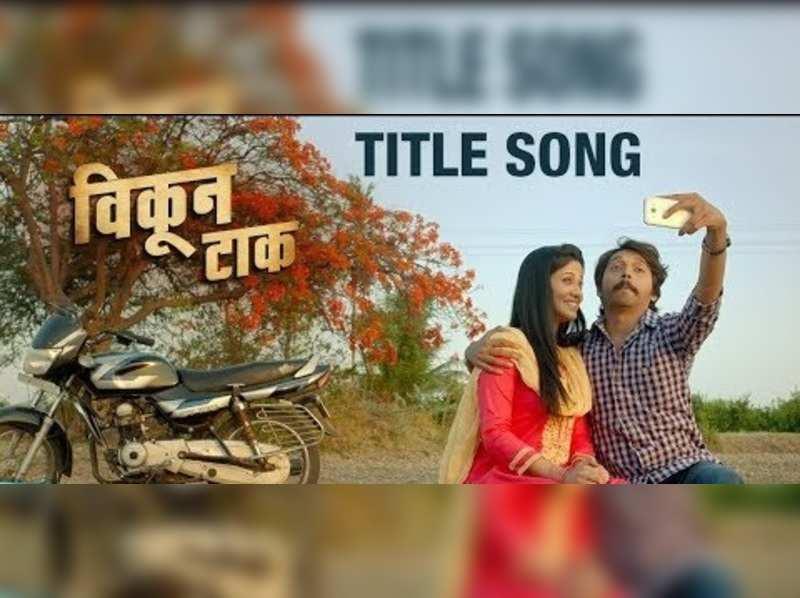 Vikun Taak's title track Vikun Taak gives a peek into the film's comedy
