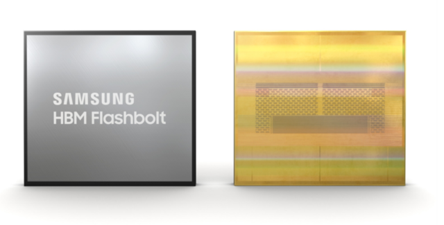 Samsung launches one of its most powerful memories for supercomputers