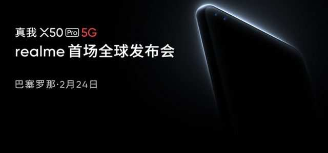 Realme X50 Pro 5G with Snapdragon 865 to launch on February 24