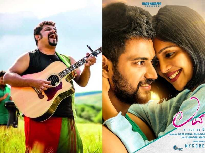 Raghu Dixit appeals to fans to 'show some love' for Darling Krishna's 'Love Mocktail'