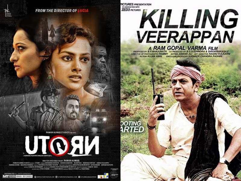 From 'Attahasa' to ' Edegarike': Kannada movies inspired by real-life stories