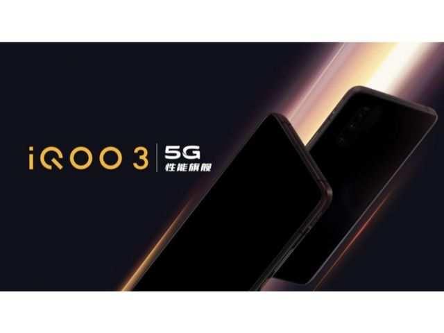 iQoo 3 5G phone to launch on February 25