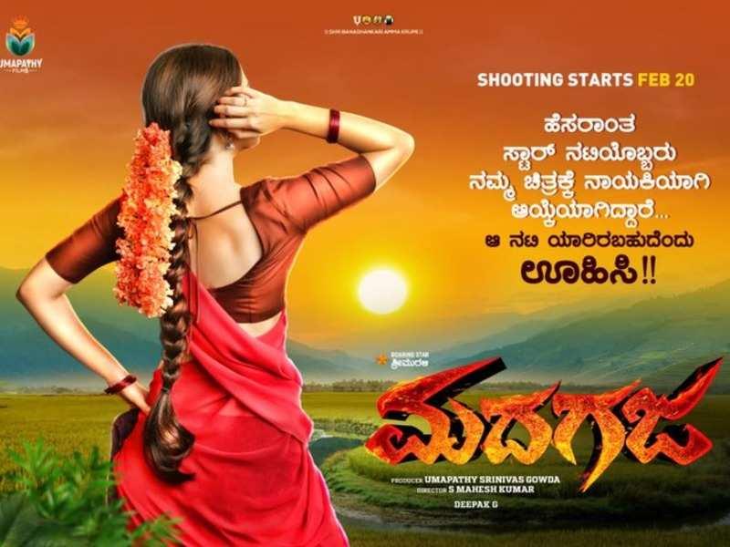 Will Samantha Akkineni pair up with Srii Murali for 'Madagaja'?