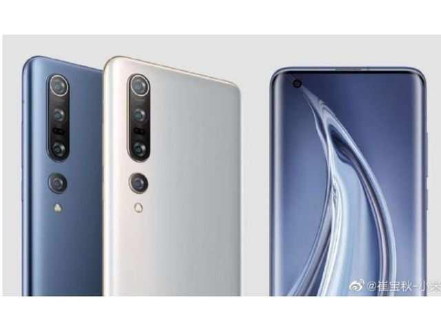 Xiaomi launches Mi 10, Mi 10 Pro with Snapdragon 865 and 108MP main camera