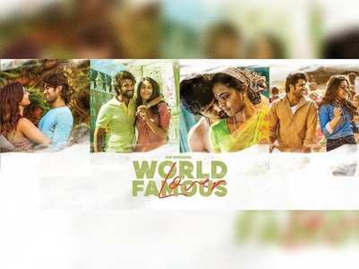 World Famous Lover movie review highlights