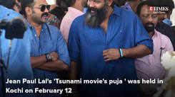 Puja function of the film 'Tsunami' held in Kochi