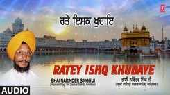Punjabi Devotional And Spiritual Song 'Ratey Ishq Khudaye' Sung By Bhai Narinder Singh