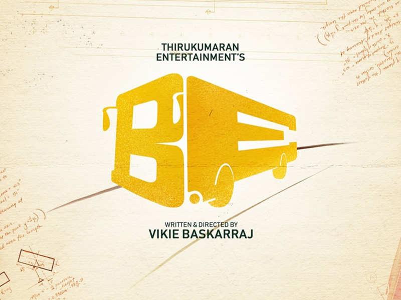 CV Kumar Kumar's next production titled 'BE'