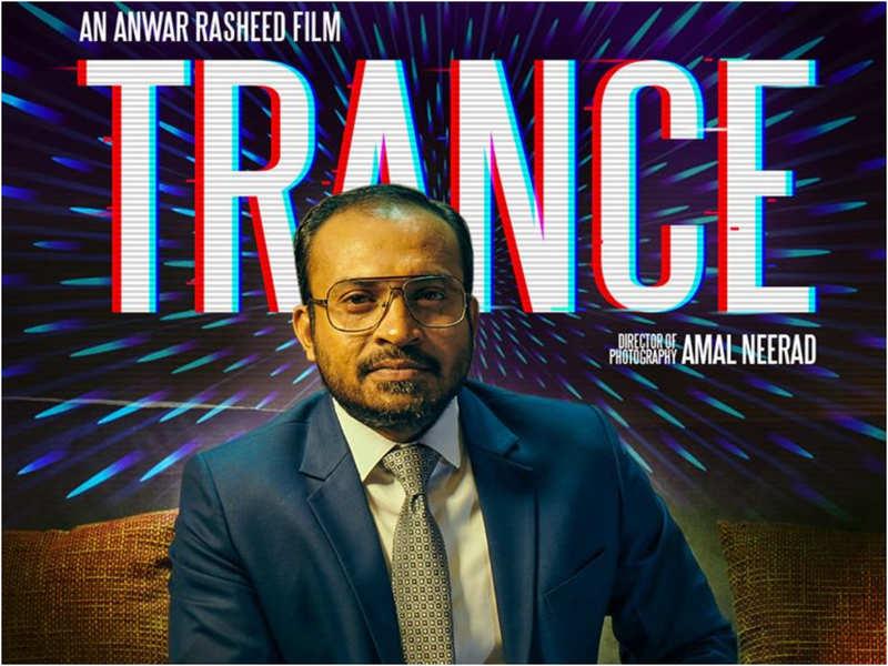 Soubin Shahir turns singer for 'Trance'