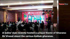 Banarasis learnt about gharanas of kathak at this do