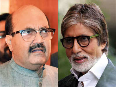 Amar Singh's emotional regret to Big B