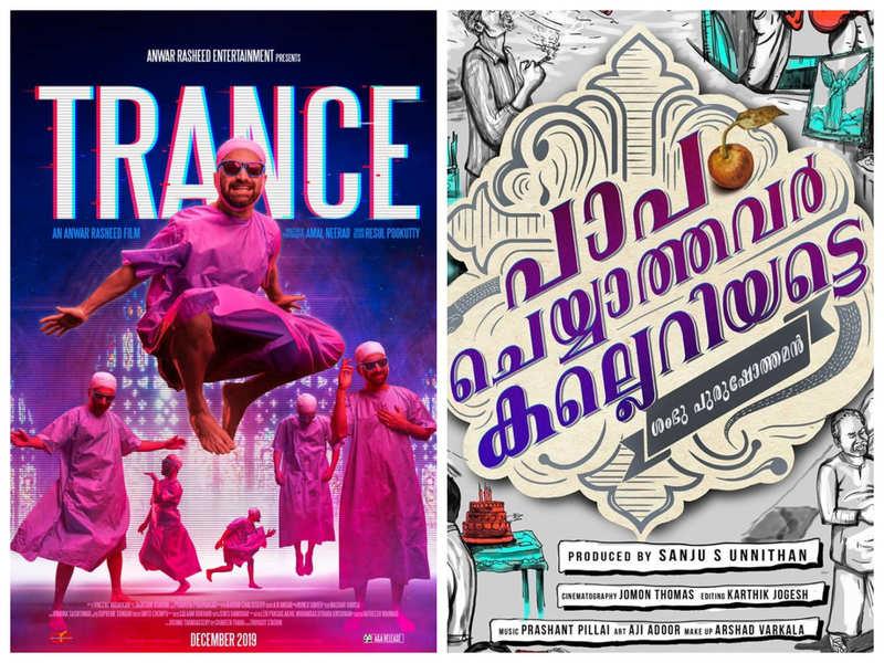 Movies to watch this week: 'Trance' and 'Paapam Cheyyathavar Kalleriyatte'
