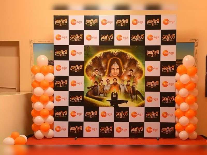 Naagini 2 premiered in many cities across Karnataka