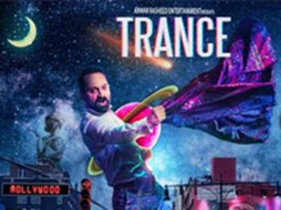 Movie Review: Trance - 3.5/5