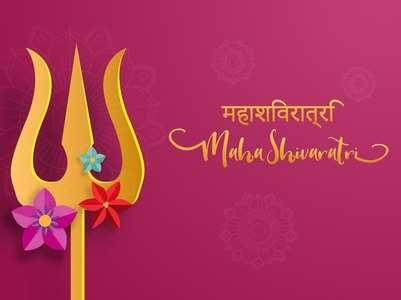Maha Shivratri: Images, Cards, Greetings, Pictures and GIFs