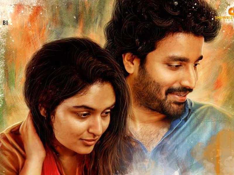 Bhoomiyile Manohara Swakaryam trailer showcases social commentary