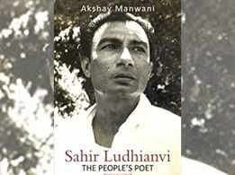 Sahir Ludhianvi's biography to be adapted for screen