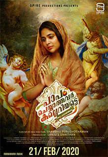 Paapam Cheyyathavar Kalleriyatte