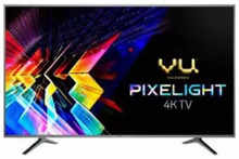 VU 75-QDV 75 inch LED 4K TV